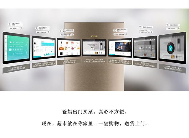 云米互联网智能家电_云米互联网智能厨房【视频】-_-云米科技_06.jpg