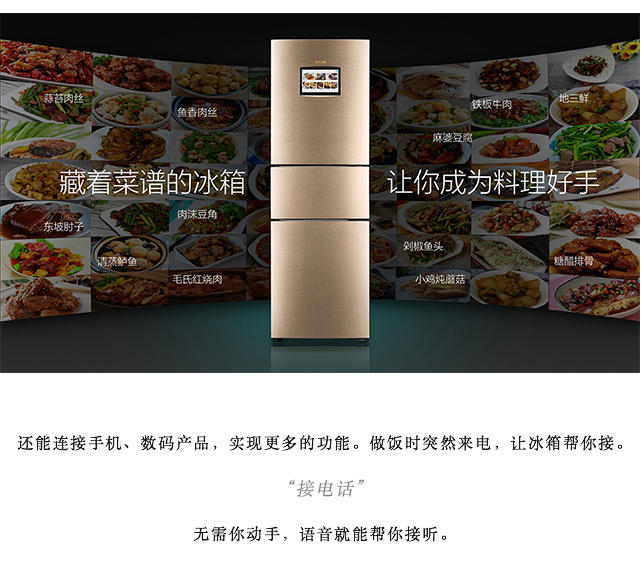云米互联网智能家电_云米互联网智能厨房【视频】-_-云米科技_08.jpg