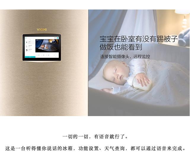 云米互联网智能家电_云米互联网智能厨房【视频】-_-云米科技_10.jpg