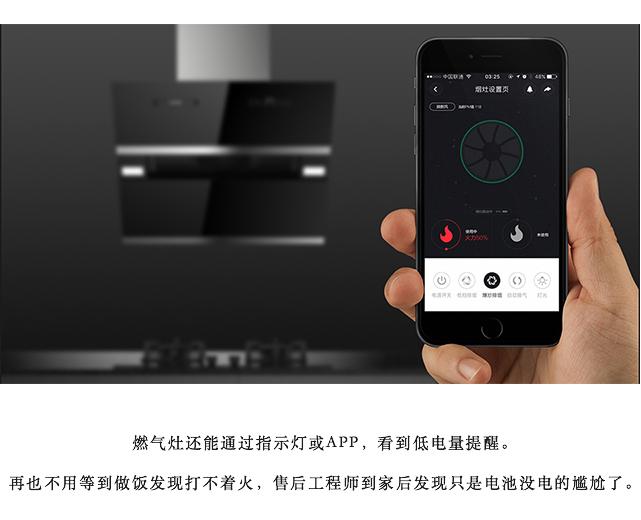 云米互联网智能家电_云米互联网智能厨房【视频】-_-云米科技_19.jpg