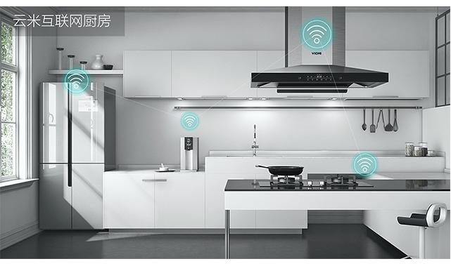 云米互联网智能家电_云米互联网智能厨房【视频】-_-云米科技_24.jpg