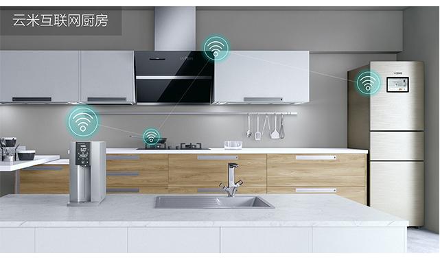 云米互联网智能家电_云米互联网智能厨房【视频】-_-云米科技_23.jpg