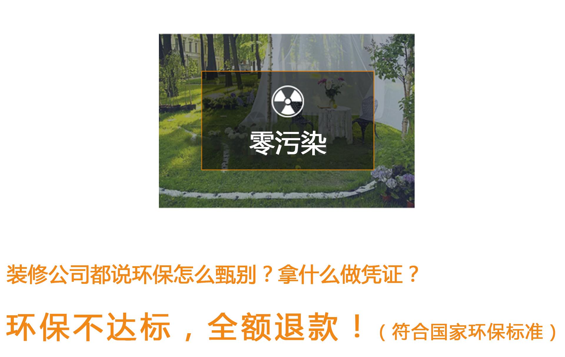 业之峰五零工程_02.jpg