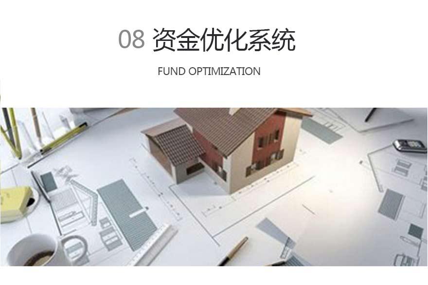 别墅施工讲解_12.jpg