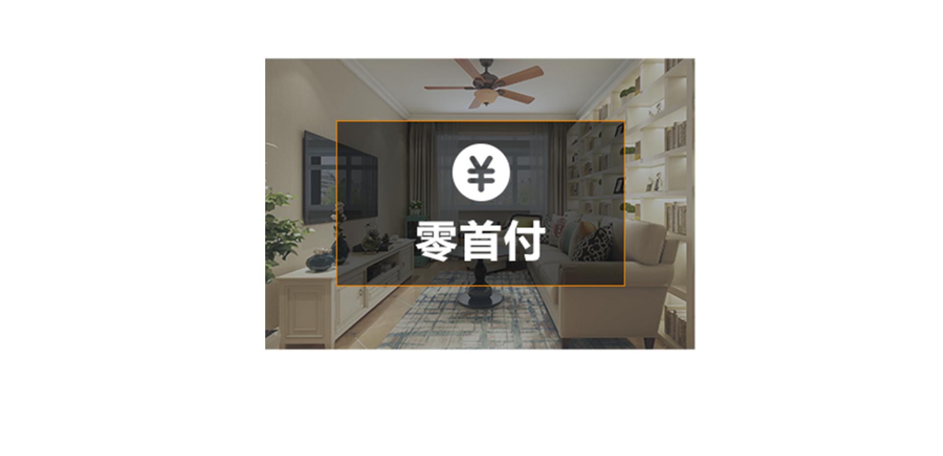 业之峰五零工程_08.jpg